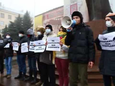 Активісти просять їх підтримати у боротьбі за краще майбутнє