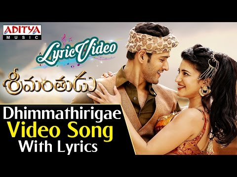 Dhimmathirigae Video Song With Lyrics II Srimanthudu Songs II Mahesh Babu, Shruthi Hasan