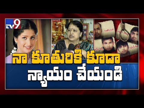 Actress Pratyusha's mother Sarojini Devi reacts on Nirbhaya case verdict