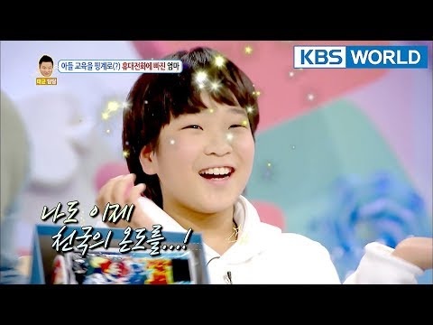 Please Look at me!!!!  [Hello Counselor Sub : ENG,TAI / 2018.02.19]
