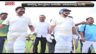 AP Ministers, an MP Participated In Cricket match..