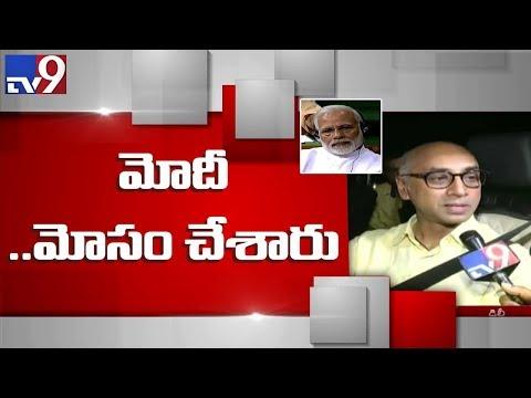 Centre Has Cheated AP Once Again: Galla Jayadev