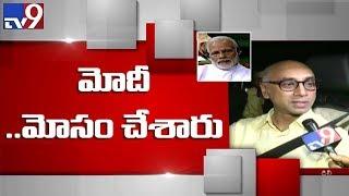 Centre Has Cheated AP Once Again: Galla Jayadev..
