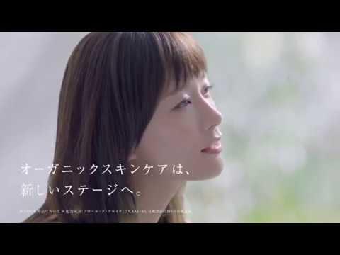 【日本CM】廣告界少見的水川麻美以白滑肌膚代言DHC護膚品