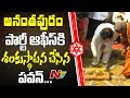 PK Receives Grand Welcome  & Lays Foundation Stone for Janasena Party Office