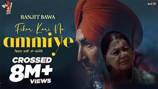 Fikar Kari Na Ammiye – Ranjit Bawa Video HD