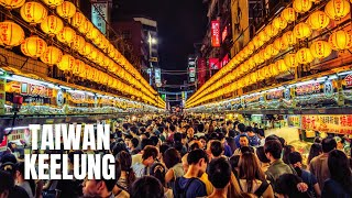 Keelung Night Market Taiwan Walking Tour (2019) / 基隆廟口夜市徒步旅行 (2019)