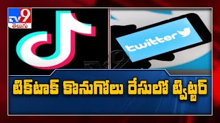 Microsoft Vs Twitter: Competition to purchase TikTok..