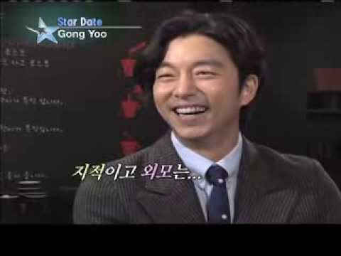 [Star Date] Gong Yoo - a guy you'd love to travel with in the fall!