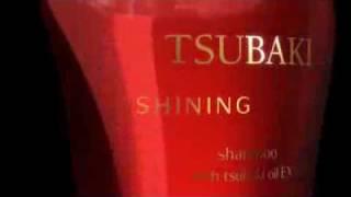 TSUBAKI19