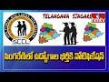 సింగరేణిలో ఉద్యోగాల భర్తీకి నోటిఫికేషన్   Telangana Singareni Job Notification 2021   hmtv News