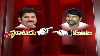 War of Words Between Revanth Reddy and Balka Suman..