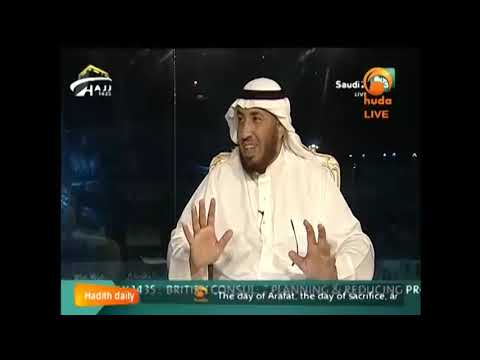 Hajj 1435 with Saudi Tv Oct 5th part1