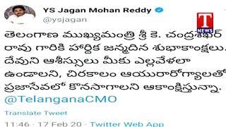 CM Jagan & Ex CM Chandrababu Birthday Greetings to CM ..