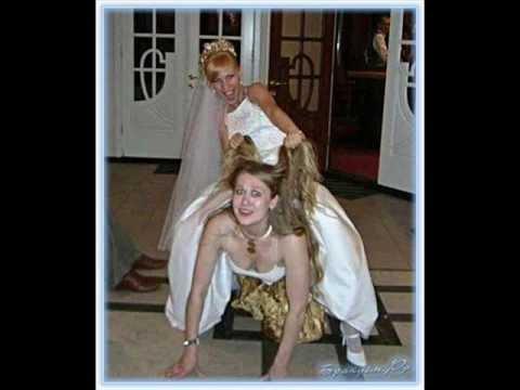 видео трахнули невесту
