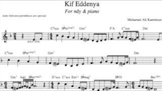 Mohamed-Ali Kammoun - Kif Eddenya / As Life