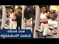 Samantha Akkineni gym work out video goes viral