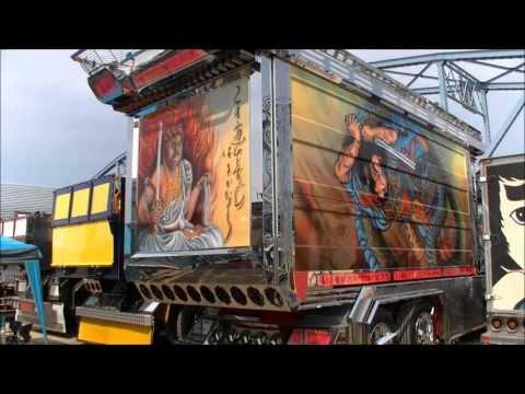 2013デコトラ 北海道羽衣会アートトラック  Art track In Urausu Hokkaidou