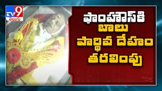 SP Balasubrahmanyam's funeral tomorrow..