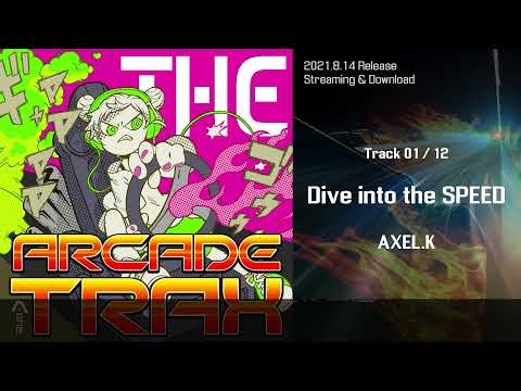 🔥THE ARCADE TRAX🔥全曲解説 1/12 - A-One - Dive into the SPEED #Eurobeat #shorts