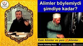 İslam'da Recm Yoktur, Diyenler ve Hakimiyet (Yasin Karataş Hoca)
