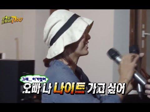 [ENG SUB] 무한도전 - 오빠 나 서울가고 싶어 ~ '효리가 돌아왔다!', 섭외 나선 재석&형돈 20141101