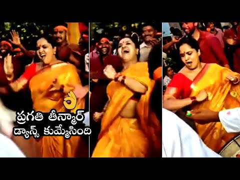 Actress Pragathi performs crazy teenmaar dance matching steps with youngsters