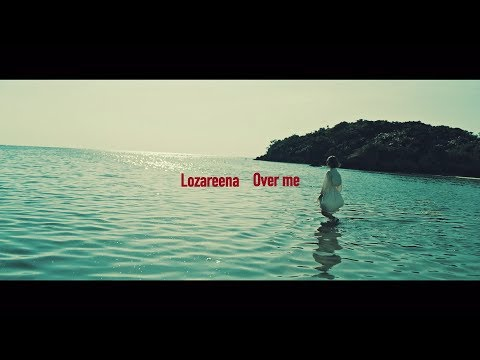 ロザリーナ 『Over me』Music Video(アニメ ver.)