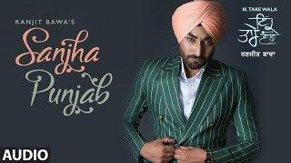 Sanjha Punjab – Ranjit Bawa – Ik Tare Wala
