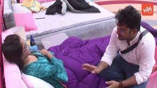 Bigg Boss tickles Tanish-Deepthi Sunaina 'Intimacy'..