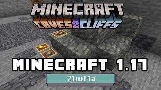 Minecraft 1.17 – Snapshot 21w14a – Parches de toba, metales en bruto y cobre oxidado encerable