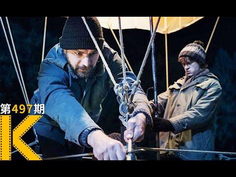 【看电影了没】史上最技术流的人肉翻墙,真实故事《气球》