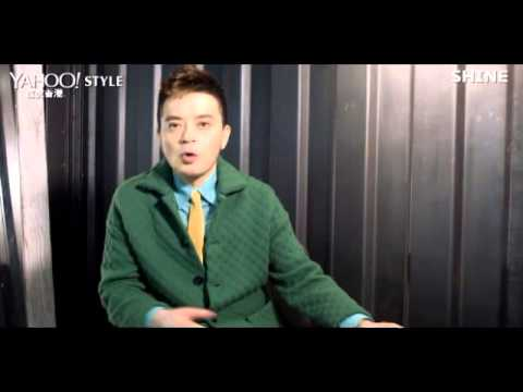 20140131 Shine   黃耀明 小王子上太平山   Yahoo Style 香港