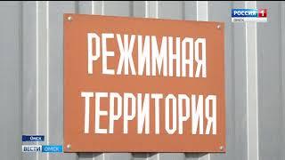 В омской колонии строгого режима № 6 произошли массовые беспорядки