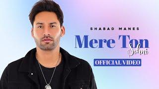 Mere Ton Sohni – Shabad