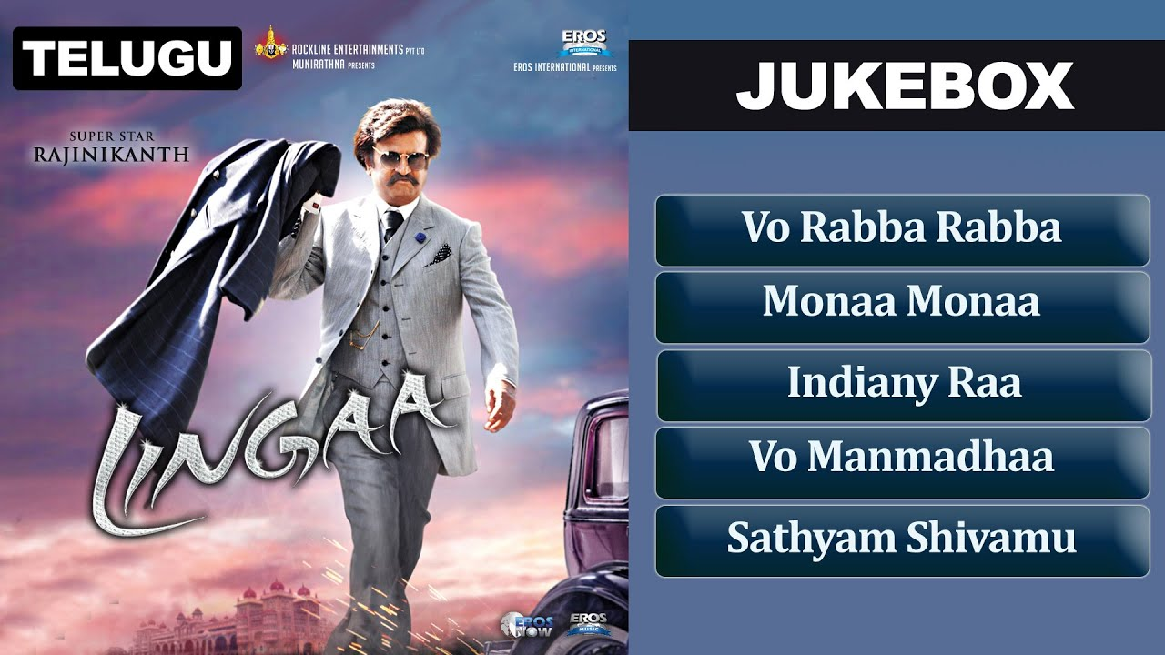 Rajni kanth & AR Rehman's LINGAA- JukeBox (Full Telugu Songs)