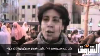 عقب تنحي «مبارك» في 2011   شيماء الصباغ  «مفيش ثورة تاخد إجازة»