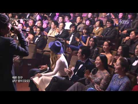 [HIT] 대종상영화제-소유X정기고 - 썸.20141121