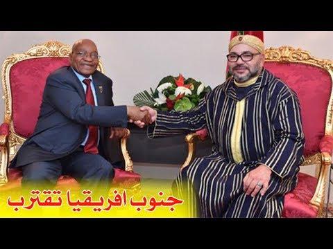 بعد التطورات الاخيرة رئيس جنوب إفريقيا يتقرب من المغرب ويبعد البوليساريو