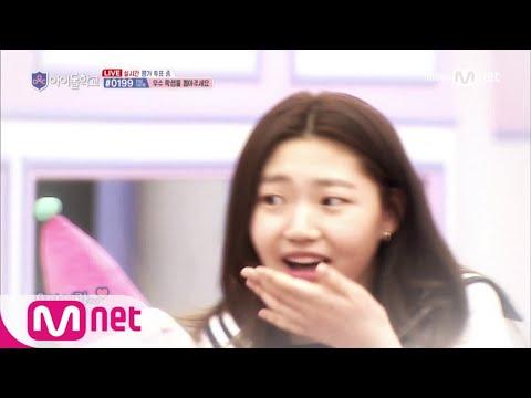 Idol School [1회]′Oh my god!′ #김주현#서헤린 뜻밖의 상봉! 170713 EP.1