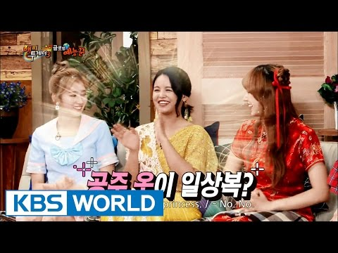CLC Sorn is a Thailand princess? [Happy Together/2016.07.21]