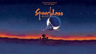 "[VIETSUB+LYRICS] Naomi Scott - Speechless (From ""Aladdin"")"