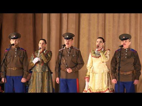 Концерт в Быково к 450-летию государственного служения Донского казачества