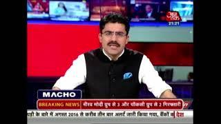 PNB घोटाले पर वित्त मंत्री अरुण जेटली ने तोड़ी चुप्पी, सिस्टम में चूक की स्वीकार | खबरदार