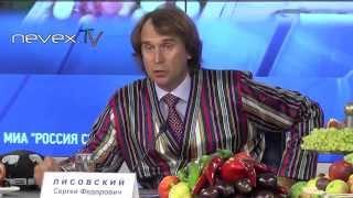 Про еду и санкции — Сергей Лисовский