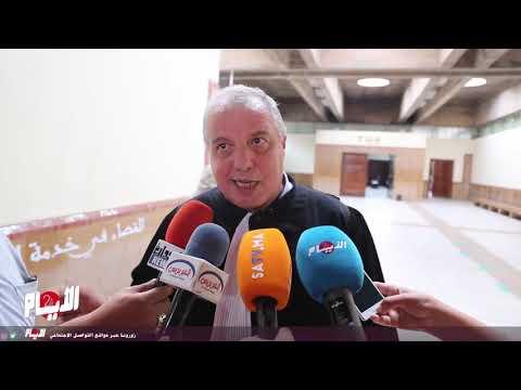زهراش : الشرطي طلب من بوعشرين يحضر للجلسة وهو رفض