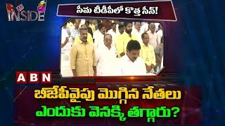 Reasons Behind TDP Leaders Not Interesting to Join in BJP-..