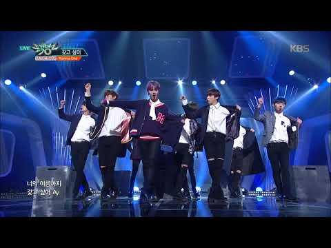 뮤직뱅크 Music Bank - 갖고싶어 - Wanna One (Wanna - Wanna One).20171117