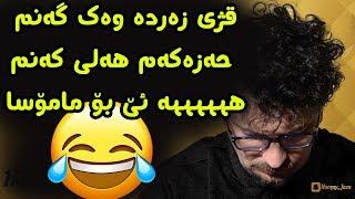 Aram Shaida 2018 ( Qzhy Zarda wak Ganm ) قژی زهرده وهک گهنم حهزهکهم ههلی کهنم