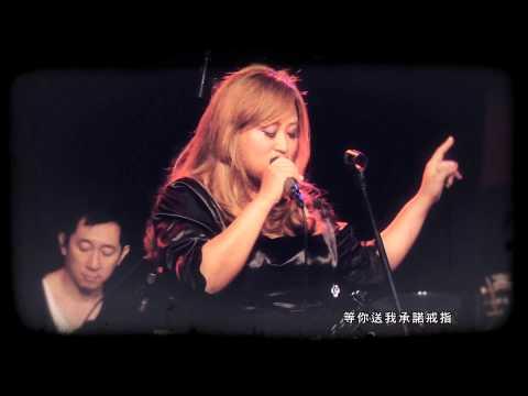 JiaJia家家[Di Da Di]Live@小河岸